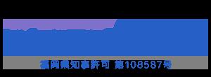 福岡県で受変電設備など電気工事を依頼するなら福岡市早良区の彩電気
